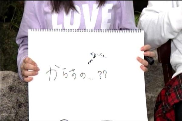 モーニング娘DVDマガジンvol70(その1)_051