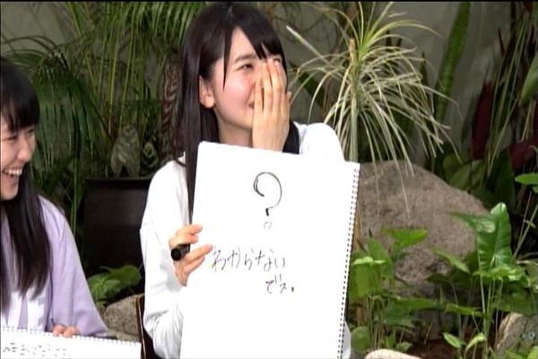 モーニング娘DVDマガジンvol70(その2)_010