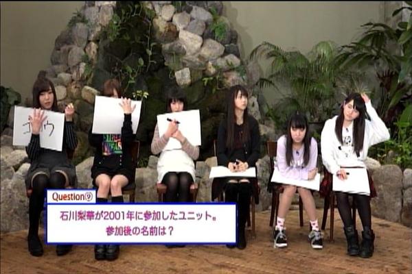 モーニング娘DVDマガジンvol70(その2)_006