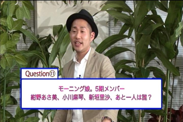 モーニング娘DVDマガジンvol70(その2)_013