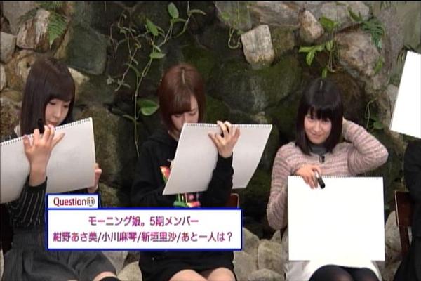 モーニング娘DVDマガジンvol70(その2)_014