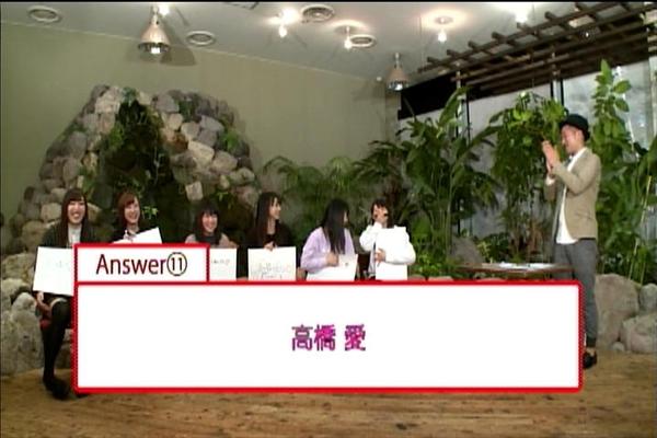 モーニング娘DVDマガジンvol70(その2)_016