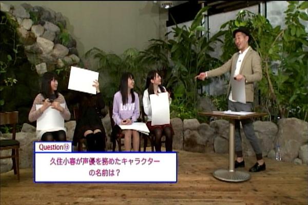 モーニング娘DVDマガジンvol70(その2)_023