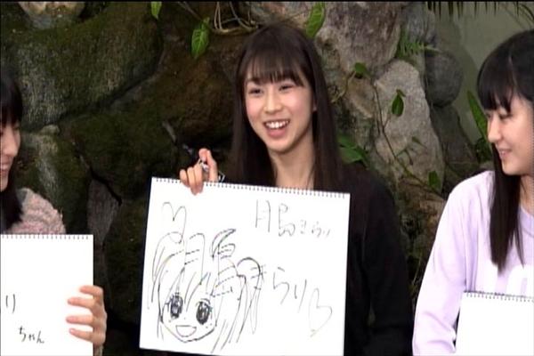 モーニング娘DVDマガジンvol70(その2)_024