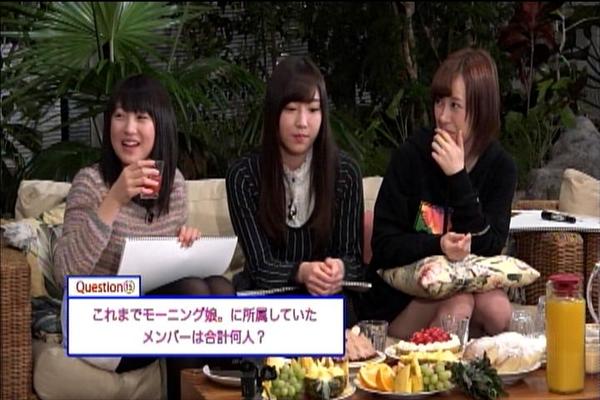 モーニング娘DVDマガジンvol70(その2)_034