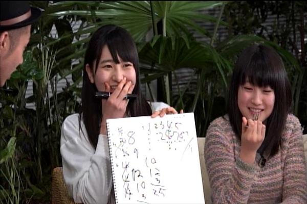 モーニング娘DVDマガジンvol70(その2)_035