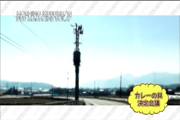 モーニング娘DVDマガジンvol67(その1)_005