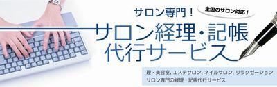 kichou_title.jpg