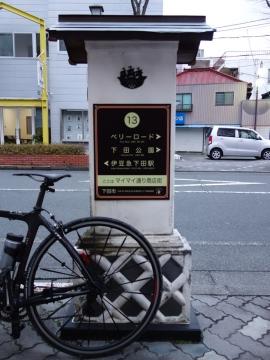40下田の町