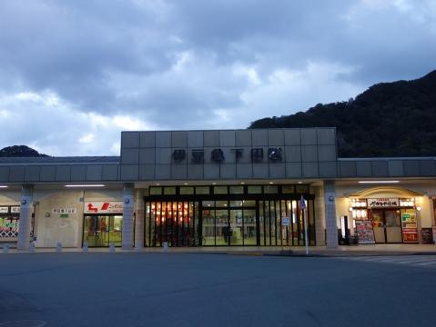 42伊豆急下田駅