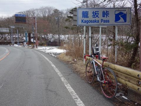 20籠坂峠