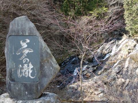 08奥多摩周遊道路夢の瀧