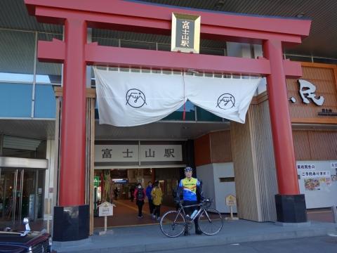 22富士山駅