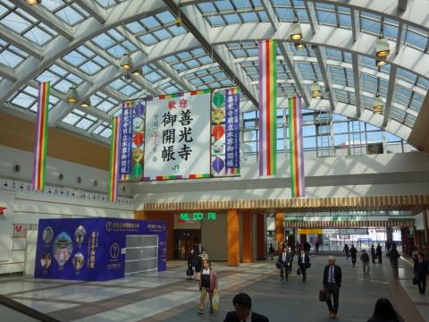 04JR長野駅1
