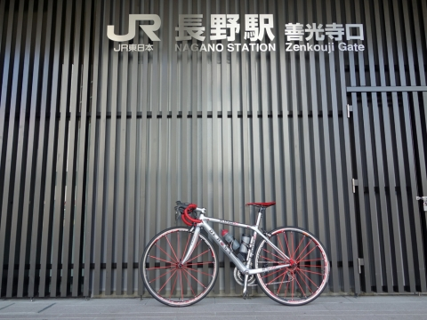 06JR長野駅