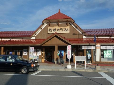 61信濃大町駅
