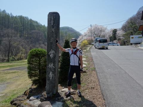 12嬬恋村の寺