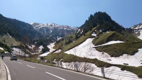 03白根山へ