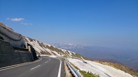 09白根山へ