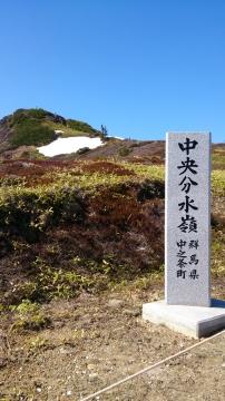 18渋峠へ:中央分水嶺