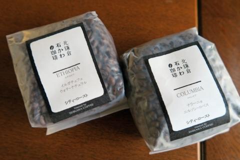 01珈琲豆