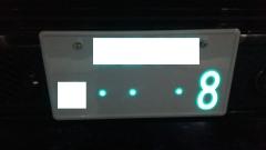 G320 字光式ナンバー