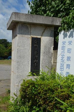 20150628北辺田小学校04