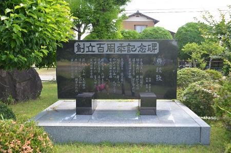 20150628北辺田小学校01