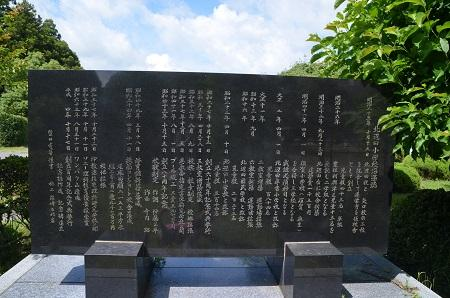 20150628北辺田小学校07