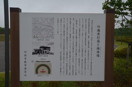 20150702東の原公園02