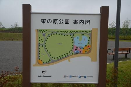 20150702東の原公園01