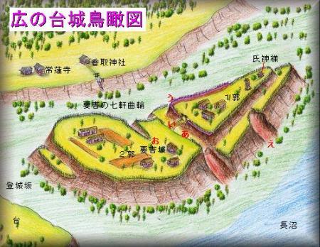広の台城縄張り図