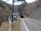 新雛鶴トンネルを通過