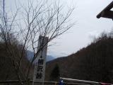 峠から富士山を望む