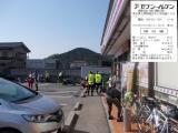 埼玉県越生町のPC1