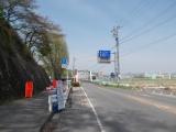 渡良瀬橋を通過