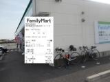 栃木県栃木市のPC3