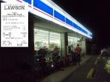 埼玉県鳩山町のPC4