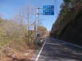 柳沢峠に到着