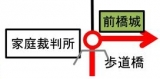 No.96 県庁舎前