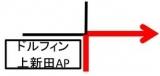 No.102 右折ポイント