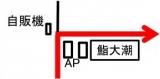 No.105 右折ポイント