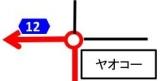 No.107 井野町交差点