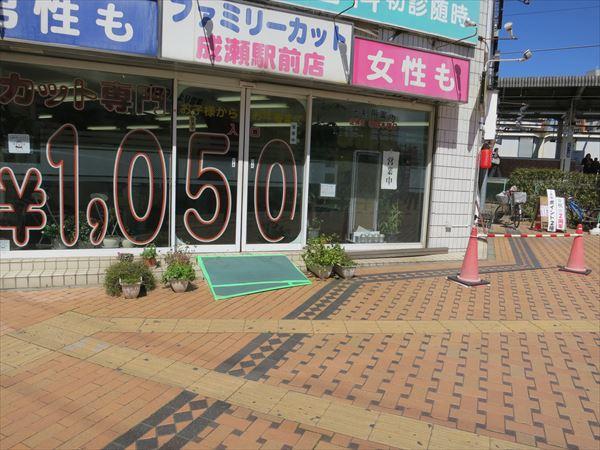 千円カット_R