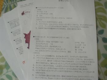 DSC11926 (2)