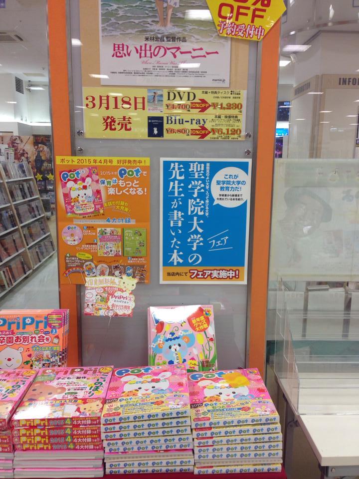 bookfair3.jpg