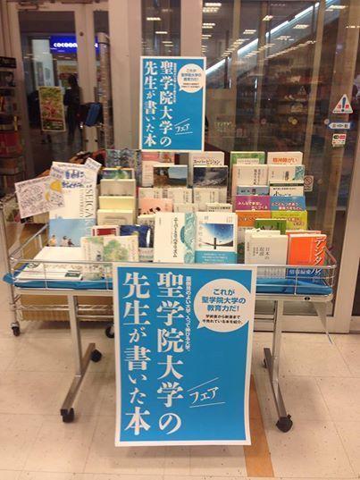 bookfair4.jpg