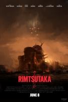 RIMTSUTAKA