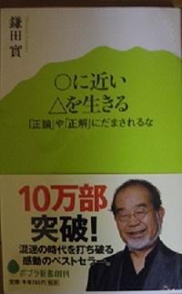 IMGP6183.jpg