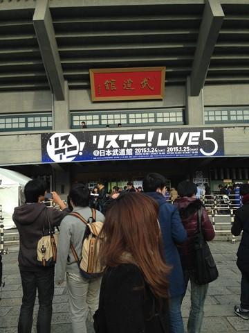 リスアニライブ (1) (コピー)
